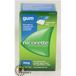 NICORETTE GUM 105 PIECES 4MG EXTREME CHILL MINT