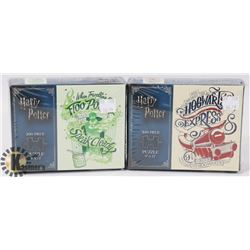"""LOT OF 2 HARRY POTTER 200PC 9""""X11"""" PUZZLES."""