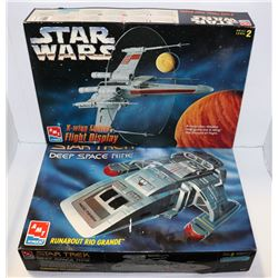 A PAIR OF MODELS - STAR WARS & STAR TREK