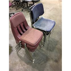 LOT OF 7 ASSORTED STACKING CHAIRS