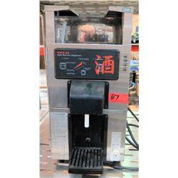Taiji Sake Warmer Dispenser