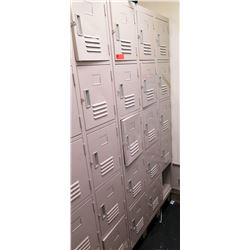 "Metal Locker Unit w/ 20 Individual Locking Compartments (4 vertical units), 1 unit measures 12""W x 1"