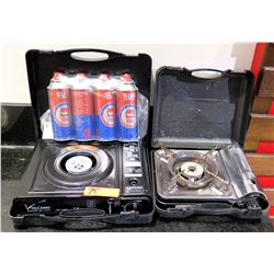 Volcano Compact Portable Gas Stove (model LMS-2500B) w/ 4 Sun M-1 Fuel Cans & Compact Gas Stove
