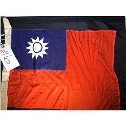 Rare WWII Era Flag of Taiwan