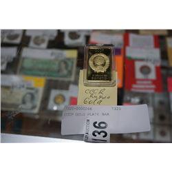 CCCP GOLD PLATE BAR