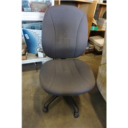 GREY ADJUSTABLE OFFICE CHAIR
