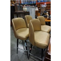 4 BLACK AND GOLD SWIVEL BAR STOOLS