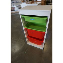 WHITE PLASTIC 4 DRAWER ORGANIZER