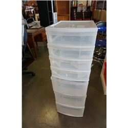 7 DRAWER WHITE ORGANIZER