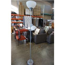 GREY FLOOR LAMP W/ ADJUSTABLE READING LAMP