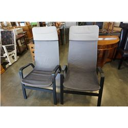 2 PATIO MESH BACK CHAIRS