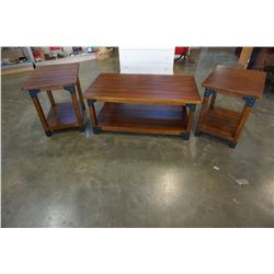 ASHLEY FURNITURE 3PC INDUSTRIAL COFFEE AND END TABLE SET