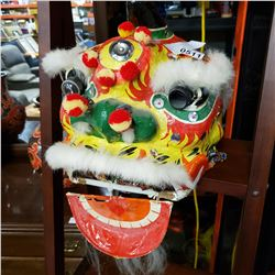 PAPER MACHE CHINESE DRAGON MASK