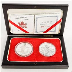 Norman Bethune .9999 Silver Coin Set, China-Canada