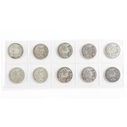 Group of (10) Canada Silver 50 Cents Early Years