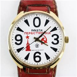 Estate Watch 'Russo Paletia' Gold Plated Automatic