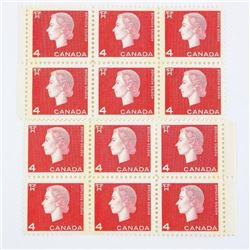 Canada 404 (ix) 4 Cent Stamps 2 Strips of 6 or 4 S