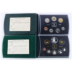 Lot - RCM 2004 Issues Specimen and Proof Set with