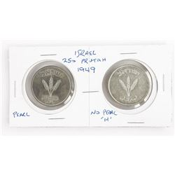 Lot (2) RCM Proof Sets 1999 and 2000 Silver