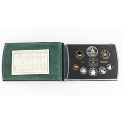 Estate 1873-1998 RCM Proof Silver Set - RCMP Issue