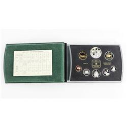 RCM 2002 Proof Silver Mint Set (SOR)