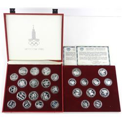 28pc Set 1980 Russia Moscow Olympic Coins 'Silver'