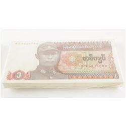 Bank of Myanmar Brick (100) One Kyat in Sequence