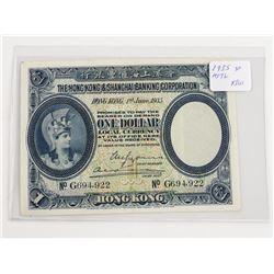 Estate 1935 Hong Kong $1.00 #172 CAT 300