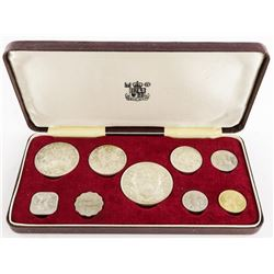Bahama Islands 1966 9 Coin Set (SSR)