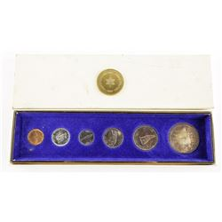 Original Royal Trust (1867-1967) Silver Mint Set,