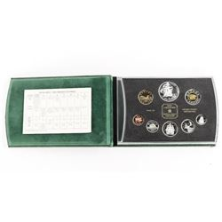 Estate RCM 2004 Proof Coin Set Canadian Coinage