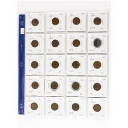 Lot (20) NFLD One Cent Coins (KR)