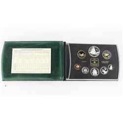 Estate RCM 1774-1999 Proof Mint Set 8 Coins Silver