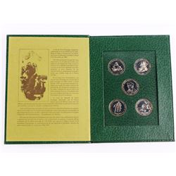 Dominicana 5 Coin Set - Folio 1988-1992
