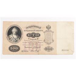 Russia 1898 (1909-1912) 100 Rubles # 5