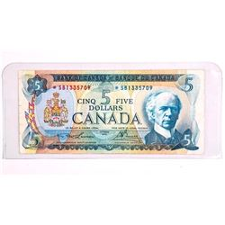 Bank of CANADA 1972 5.00 *SB Replacement