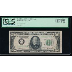 1934A $500 Chicago Federal Reserve Note PCGS 45PPQ