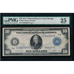 1914 $10 Chicago Federal Reserve Note PMG 25