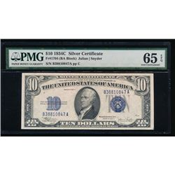 1934C $10 Silver Certificate PMG 65EPQ
