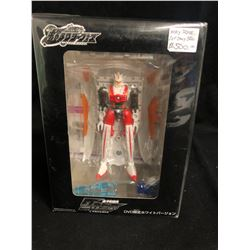 TAKARA Galaxy Force Chromia White Ver. Figure+DVD -Limited of 500 Japan (2005)