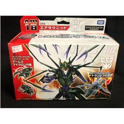 Takara TOMY Transformers Prime AM 18 Arms Micron Action Figure