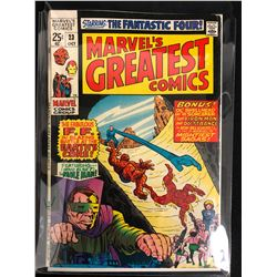 MARVEL'S GREATEST COMICS #23 (MARVEL COMICS)