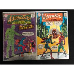 ADVENTURE COMICS BOOK LOT #357/ #374 (DC COMICS)