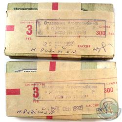2x Original 1961 Russia 3 Rouble Banknotes in Bundles of 100. 2 bundles.