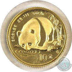 1987 China 10 Yuan 1/10oz .999 Fine Gold Proof Panda. (TAX Exempt)
