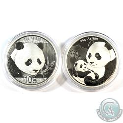 2018 & 2019 China 10 Yuan 30g .999 Fine Silver Coins (Capsules are scratched). 2pcs (TAX Exempt)