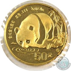 1987 China 50 Yuan 1/2oz .999 Fine Gold Proof Panda (Some toning around rim). (TAX Exempt)
