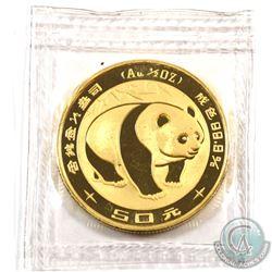 China 1983 Panda Gold 1/2oz .999 Fine. Sealed in original plastic pliofilm from the Mint (Tax Exempt