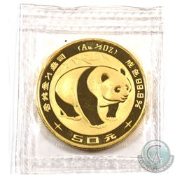 China 1983 Panda Gold 1/2oz .999 Fine. Sealed in original plastic pliofilm from the Mint (Tax Exempt