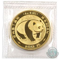 China 1983 Panda Gold 1oz .999 Fine. Sealed in original plastic pliofilm from the Mint (Tax Exempt)